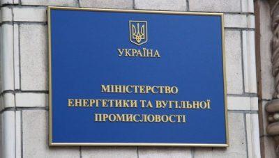 minenergetyky_ukrajina_361642590