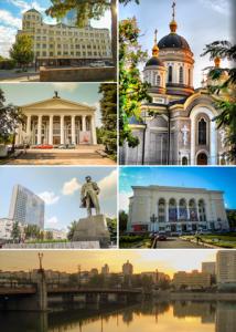 Donetsk_montage_(2015)