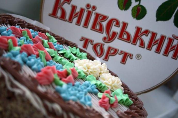 c469f06-kievskiy-tort-roshen