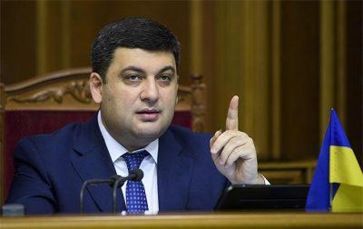 grosssman_01__kmu_gov_ua__id26467_650x410_6_650x410