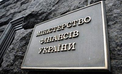 minfin_ukrajina_2fbbf