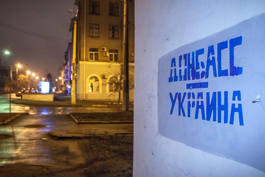 Donbass-1