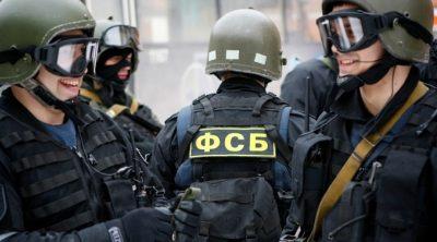 FSB-Rossii