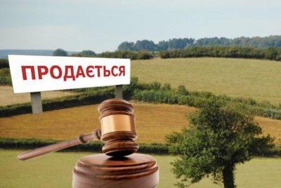 zemlya-1-12637